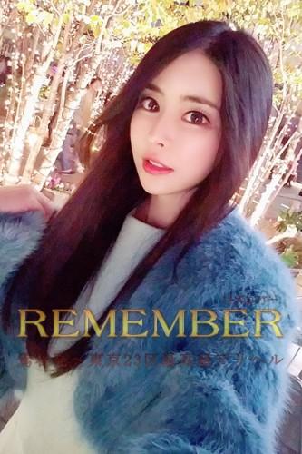 リメンバー(remember)_カヤ